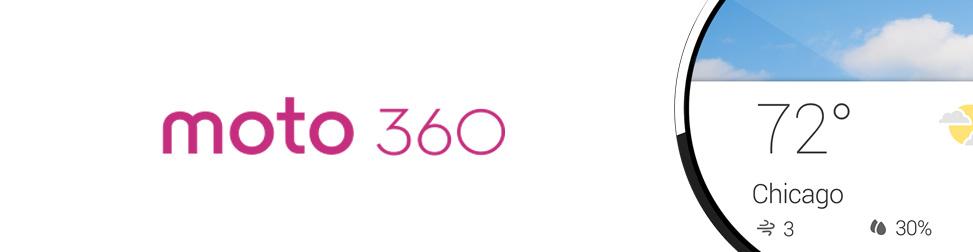 Moto 360 Test Entete